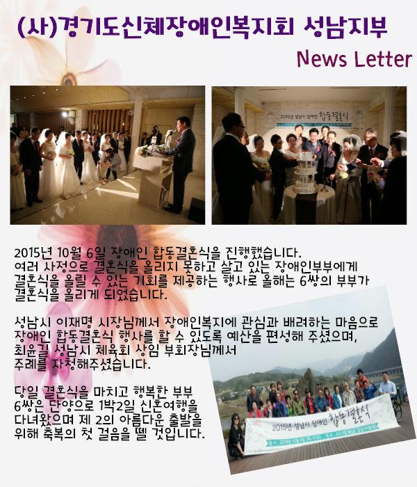 news5-1