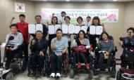 2016년 9월 9일 (금) 장애인식개선교육 수료식 및 평가회(자격증 수료증 발급)