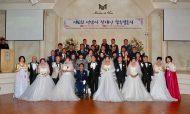 2018년 장애인 합동결혼식