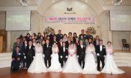 2019년 성남시 장애인 합동결혼식