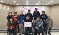 한국마사회 지원사업 전통시장 살리기